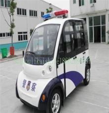 晉城城市管理綜合執法電動四輪巡邏車/觀光車/老爺車/高爾夫球車