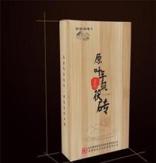 销售安化黑茶原叶手筑金花茯砖 一级天尖 黑砖百两千两茶