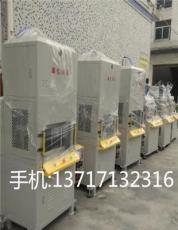 上海油压机昆山液压冲床苏州小型油压冲床