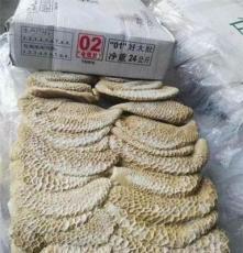 武漢冷凍肉批發