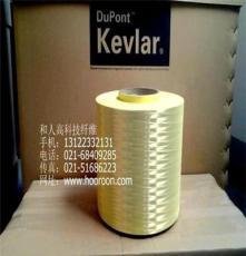 K49 6320dtex原装进口杜邦芳纶纤维绳索用凯芙拉丝