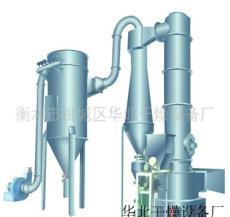 华北三盐干燥设备生产厂家