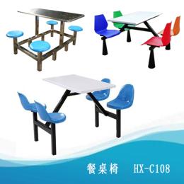 工人学校食堂4人位连体餐桌椅