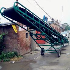 石家庄市货物上车用600宽输送机KL