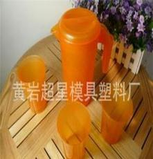 廠家直供旅游套杯(四合一) 塑料水壺套杯小額批發