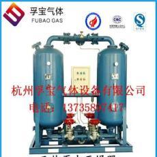 无热再生空气干燥器
