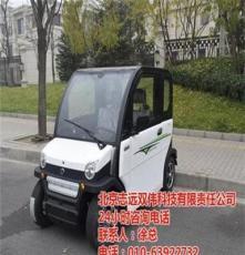 电动代步车价格、志远双伟