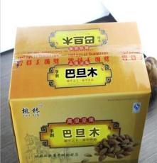 一箱十斤,特惠价仅215 坚果零食炒货 巴旦木厂家直销