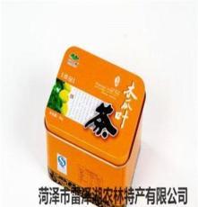菏泽特产木瓜叶茶代理
