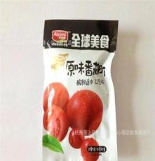 哎喲咪原味番茄町 獨立小包裝 10斤/箱 酸酸甜甜 清新味 蜜餞果脯