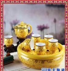 陶瓷茶壺功夫茶具整套茶杯套裝帶底托 家用辦公送禮禮盒