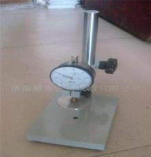 板式测厚仪,板式厚度计,矿物棉测厚仪,矿物棉厚度计