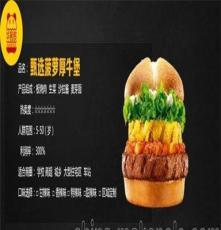 華客多漢堡能掙到錢嗎