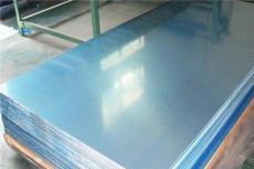 供应铝板 铝卷