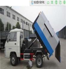 枣庄垃圾车、济南中鲁特种汽车、垃圾车生产