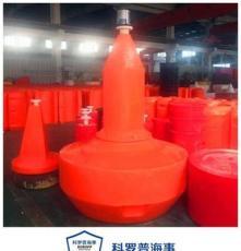 福州廠家定制直銷表面漂流航標 碼頭浮標 觀測浮漂