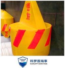 天津廠家定制直銷環境邊界 碼頭浮標 觀測點航標