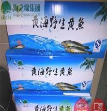 冷冻水产品 速冻海产单冻小黄鱼 渤海黄海野生黄花鱼 多规格批发