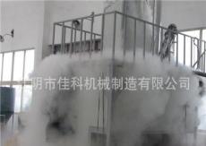 新疆大棗低溫粉碎機 新疆紅棗冷凍式粉碎機 棗子深冷凍磨粉機