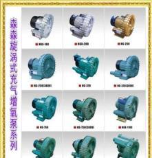 供應森森-價格優惠 增氧泵