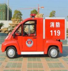 鑫威 JZ04-XFM電動消防車 微型消防巡邏車 景區校園消防車