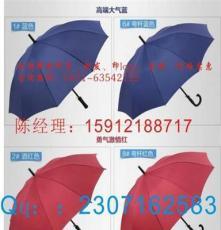 昆明雨伞印字制作/广告伞批发/太阳伞定做/帐篷伞庭院伞质量