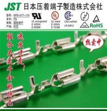 JST連接器 直插 圓盤鏈狀 SPS-01T-110 接線端子 插針 即時交貨