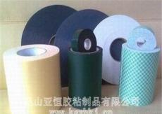 棉紙雙面膠帶PET棉紙雙面膠帶雙面膠帶
