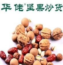 華佬特產食品2013新貨無添加海棠果干休閑零食250克可批發現貨