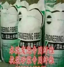 供应木质纤维高纯度高强度纤维
