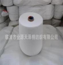 高档针织纱 纱线 普梳 粘棉纱 R65/C35 32S
