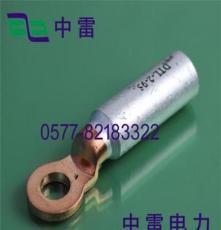 中雷廠家直銷銅鋁電纜線鼻子,DTL-2-25堵油式出口型銅鋁鼻