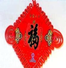 中国结工艺品 中国结挂件 广告中国结
