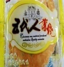 五代人 烧饼 饼干 薄饼 香香脆脆 葱香味手烧饼1*8斤