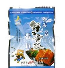 熱銷水產品海鮮干制 海鮮干貨批發