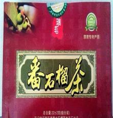 茶療降三高番石榴茶中秋送禮保健茶