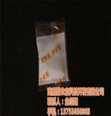 蒸食寶自熱包(圖)、贛州發熱包