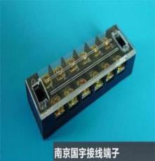 無錫接線端子生產廠家,以品質為工作核心