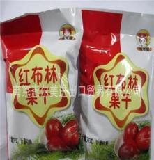 高檔果脯 味可佳紅布林果干 150一箱10斤 獨立小包裝
