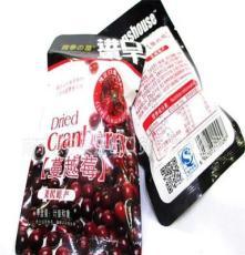 四季屋 進口蔓越莓 高檔進口果脯 江蘇總代理,價格優惠