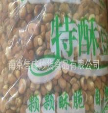 風味小吃 零食 干果炒貨類 匯旺 特酥蠶豆 散貨 一箱20斤
