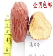 全國包郵 四星級 新疆和田玉棗/駿棗二級 3.6-4.2cm 批發