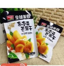 哎呦咪 東南亞芒果干 蜜餞果脯休閑零食品獨立小包裝批發