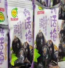 供應哎喲咪 泰國烏梅 鹽津提子 蜂蜜楊梅 各種口味 一箱10斤118元