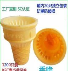 厂家直销冰淇淋平底威化杯冰激凌专用蛋筒甜筒1200只福州配送