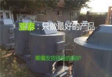 反燒型養雞場供暖設備