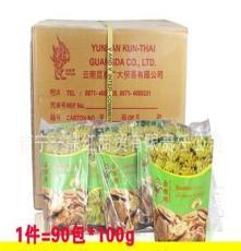 泰國特產/士照特產干果炒貨/進口食品/休閑零食金啦哩香蕉片100
