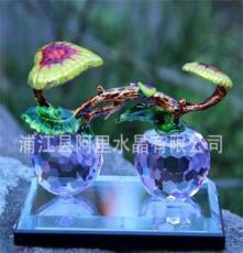 水晶K9精品苹果香水瓶 圣诞节平安夜礼物 水晶苹果香水座
