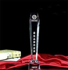 供應博華水晶獎杯斜面六角水晶工藝品 企業頒獎禮品