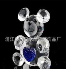 各種k5水晶小擺件 水晶工藝品 小動物
